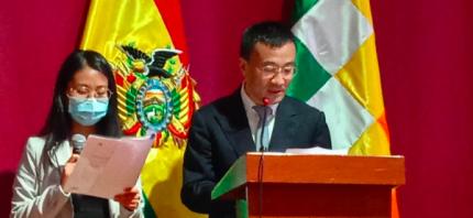 Huawei y Ministerio de Educación de Bolivia acuerdan Programas de Capacitación y RSE
