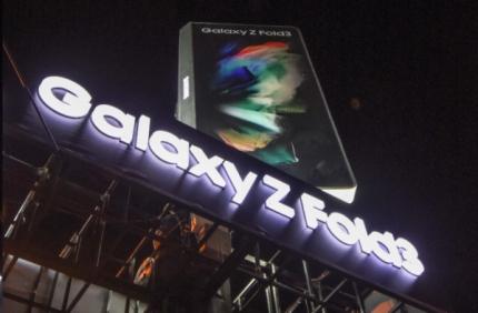 Valla mecánica: el enorme Galaxy Z Fold3 que gira en La Paz