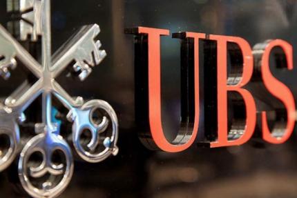 UBS y banca de inversi贸n de Colombia, Inverlink, se asocian para expandirse en Latinoam茅rica
