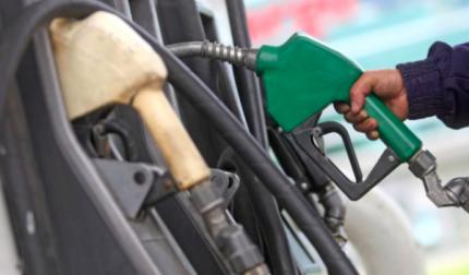 AFP: Afiliados podrán realizar aportes voluntarios por consumo de combustible