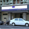 Las casas de valores van por un cambio radical en el Bolsa de Valores de Guayaquil