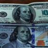 BCP finiquita detalles para recibir d贸lares en efectivo de los bancos