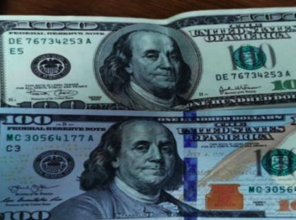 BCP finiquita detalles para recibir dólares en efectivo de los bancos