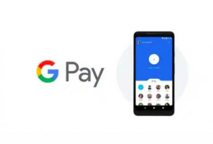Google Pay se asocia con bancos para ofrecer cuentas corrientes