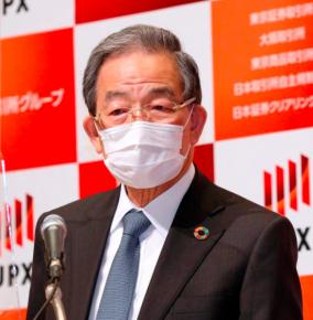 Renuncia el presidente de la Bolsa de Tokio por los fallos del 1 de octubre