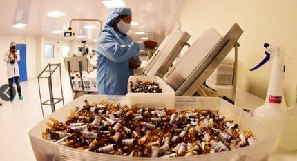 Industrias farmac茅uticas del pa铆s subieron producci贸n hasta en 60%