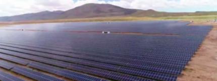 Bolivia inaugura la planta solar más alta del mundo con capacidad de producir 100MV